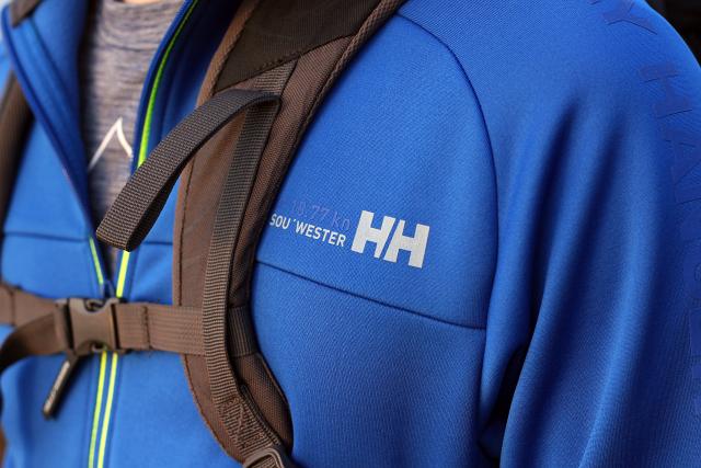 Helly Hansen HP Fleece Jacket Zip